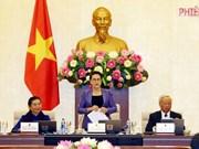 Le Comité permanent de l'Assemblée nationale ouvre sa 33e réunion