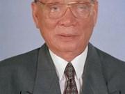 Décès de l'ancien président vietnamien Le Duc Anh