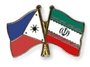 Les Philippines veulent développer la coopération en matière de défense avec l'Iran