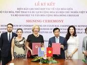 Vietnam - Uruguay : Renforcer la coopération dans la culture