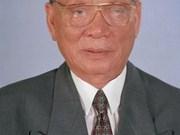 Communiqué spécial sur le décès de l'ancien président Lê Duc Anh