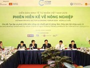 Le Forum économique du secteur privé se concentre sur les chaînes de valeur