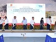 Le PM à la cérémonie de mise en chantier d'un projet d'élevage bovin à Thanh Hoa