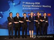 La paix dans la péninsule coréenne au cœur d'un forum à Hanoi