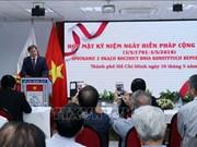 Ho Chi Minh-Ville célèbre la Fête de la Constitution de Pologne