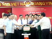 Nouvelle interface lancée pour la page sur le Président Ho Chi Minh