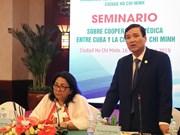 Vietnam-Cuba : un séminaire sur la coopération bilatérale dans la santé