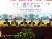 Le Centre promeut la connectivité pour attirer les investissements japonais