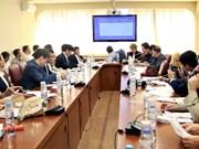 Potentiels de coopération Russie-Vietnam dans le contexte de mondialisation économique
