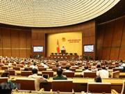Assemblée nationale: des projets de loi sur les administrations en débat