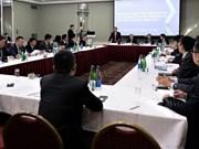 Conférence des chefs de mission et des chargés commerciaux vietnamiens en Europe
