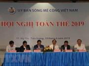 Réunion plénière du Comité national du Mékong du Vietnam
