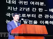 Vietnam et R. de Corée dynamisent leur coopération dans la culture, les sports et le tourisme
