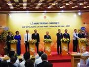 Le HNX lance un contrat à terme sur obligations du gouvernement