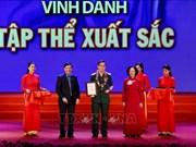 Le programme « Gloire du Vietnam » 2019 organisé à Hanoï