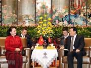 La province chinoise du Jiangsu veut renforcer ses liens avec le Vietnam