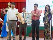 Le premier hôpital du pays obtient la certification internationale ISO 9001 en hémodialyse