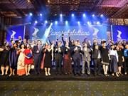 """Vietjet dans le top des """"Meilleurs lieux de travail pour l'Asie"""""""