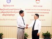 Les deux Fronts du Vietnam et du Cambodge promeuvent leurs liens