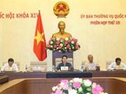 L'Assemblée nationale ouvrira sa 8e session en octobre