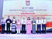 L'Union des organisations d'amitié de Ho Chi Minh-Ville fête son 30e anniversaire