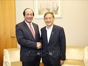 Le Japon aide le Vietnam à mettre en place l'e-gouvernement