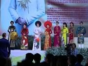 Des efforts pour définir l'identité touristique de Hô Chi Minh-Ville