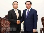 Le vice-PM Vuong Dinh Hue salue les décisions d'investissement d'AEON au Vietnam