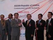 Un pavillon à Hanoi à la veille d'un sommet à Jeju