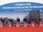 Binh Duong : mise en chantier d'une Université internationale