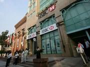 La britannique HSBC élue par la revue Global Finance