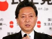 Japon: le PDJ remporte les élections législatives