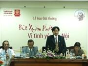 Prix Bui Xuân Phai pour les amoureux de Hanoi