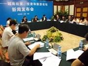 Forum de coopération économique Vietnam-Chongqing