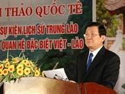 Le Centre Laos au coeur des liens Vietnam-Laos