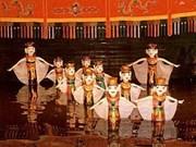 Les marionnettes sur l'eau du Vietnam à l'APAF