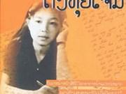 """Le """"Journal intime de Dang Thuy Tram"""" en laotien"""
