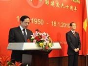 Pékin: 60 ans des relations diplomatiques Vietnam-Chine