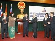 Nomination du nouveau secrétaire général de l'AIPA