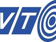 VTC Online Cambodia voit le jour