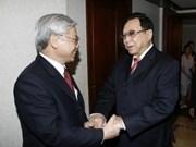 Renforcement des liens avec l'AIPA et l'ASEAN