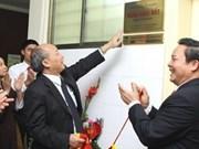 Vietnam : inauguration de la 1ère banque d'yeux