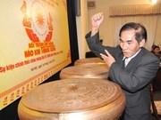 Thang Long-Hanoi: Tambour en cuivre à mille dragons