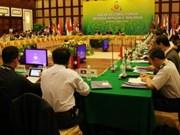 Début de la conférence d'officiels militaires de l'ARF