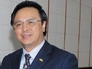 Le Vietnam à la conférence des partis politiques d'Asie
