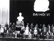 Les Congrès du Parti, des jalons en or de l'histoire nationale (suite)