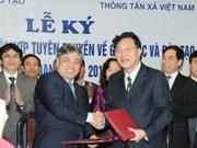 L'AVI coopère avec le ministère de l'Education et de la Formation
