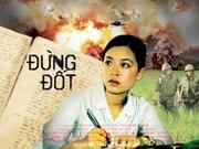 Un film vietnamien ouvre l'Espace audiovisuel à Cuba