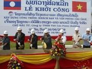 Le Laos, place privilégiée des investisseurs vietnamiens