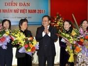 Forum des chef d'entreprises vietnamiennes 2011 à Hanoi
